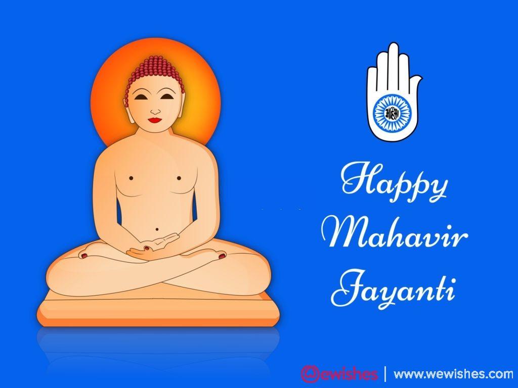 illustration of elements of Mahavir Jayanti background