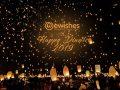 bright celebration diwali