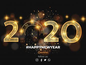 happy new year, 2020