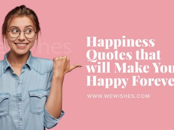 Happiness Quotes that will Make You Happy Forever