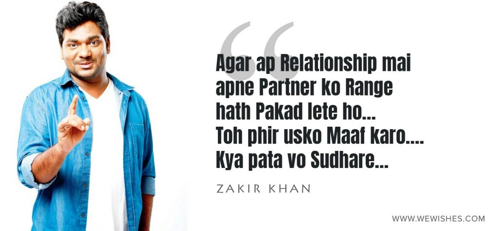 Zakir khan quotes