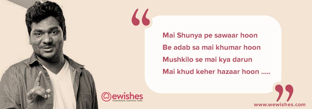 Mai shunya pe sawaar hoon, Zakir khan poem