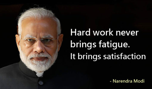 Narendra Modi Quotes 2020