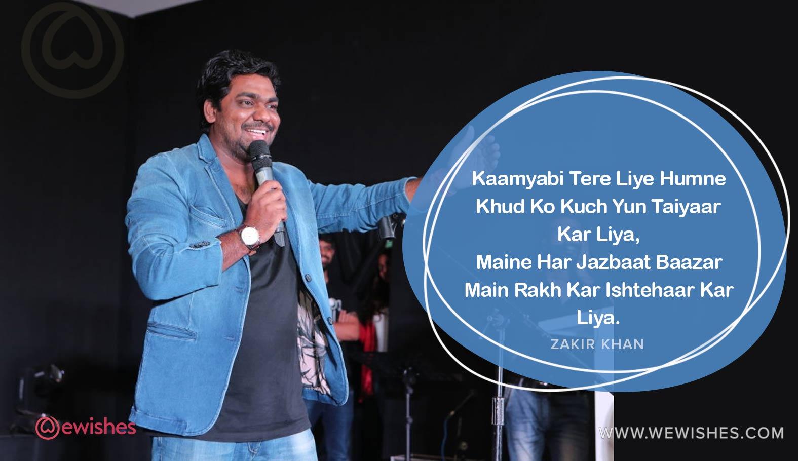 Zakir khan success quote