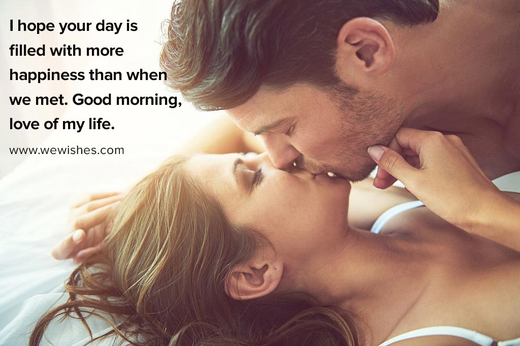 Beautiful Good Morning Messages For Girlfriend We Wishes