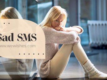Sad SMS