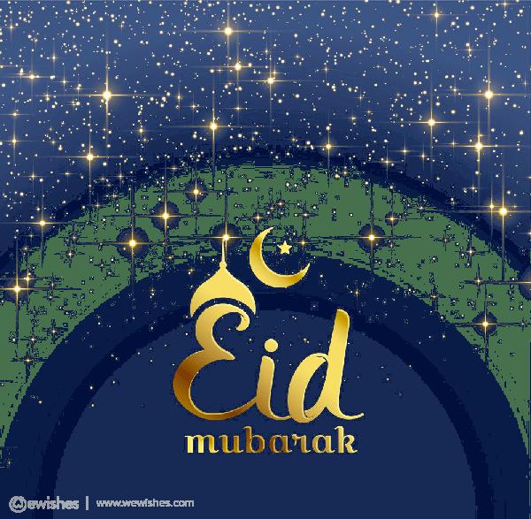 Eid Mubarak Boss