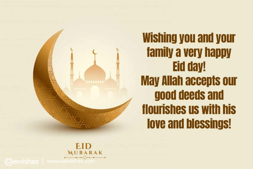 Eid Mubarak Wishes for Colleagues