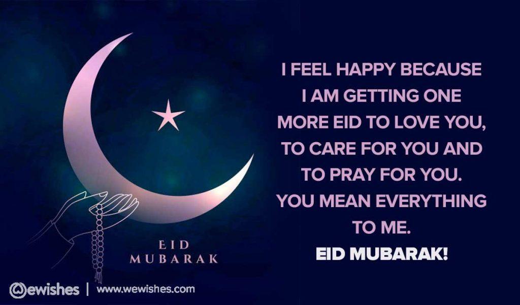 Eid Mubarak Wishes for Girlfriend/Boyfriend