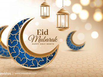 Eid Wishes 2020
