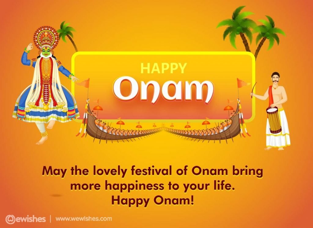 Wishing all your family members a Happy Onam!