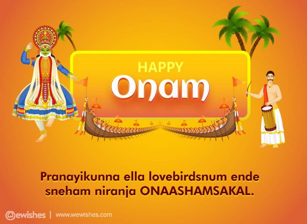 Wishing you and your family a very happy and prosperous Onam.