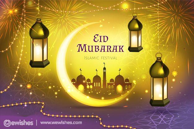 eid mubarak, wishes 2020