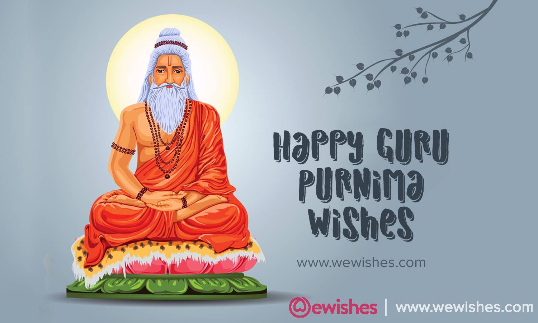 Happy Guru Purnima wishes