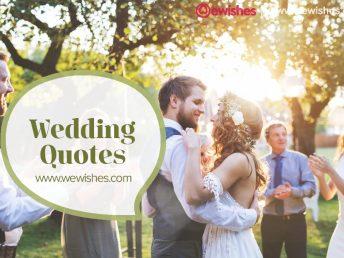 Wedding-quotes