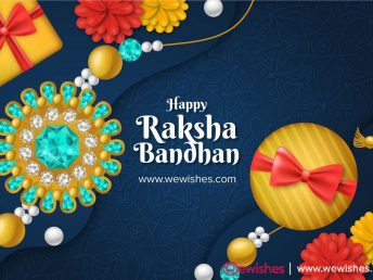 Raksha Bandhan 2020: Wishes, Messages, Quotes, Messages & Greetings (In Covid-19)
