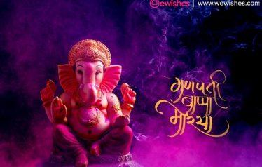Happy Ganesh Chaturthi Photos