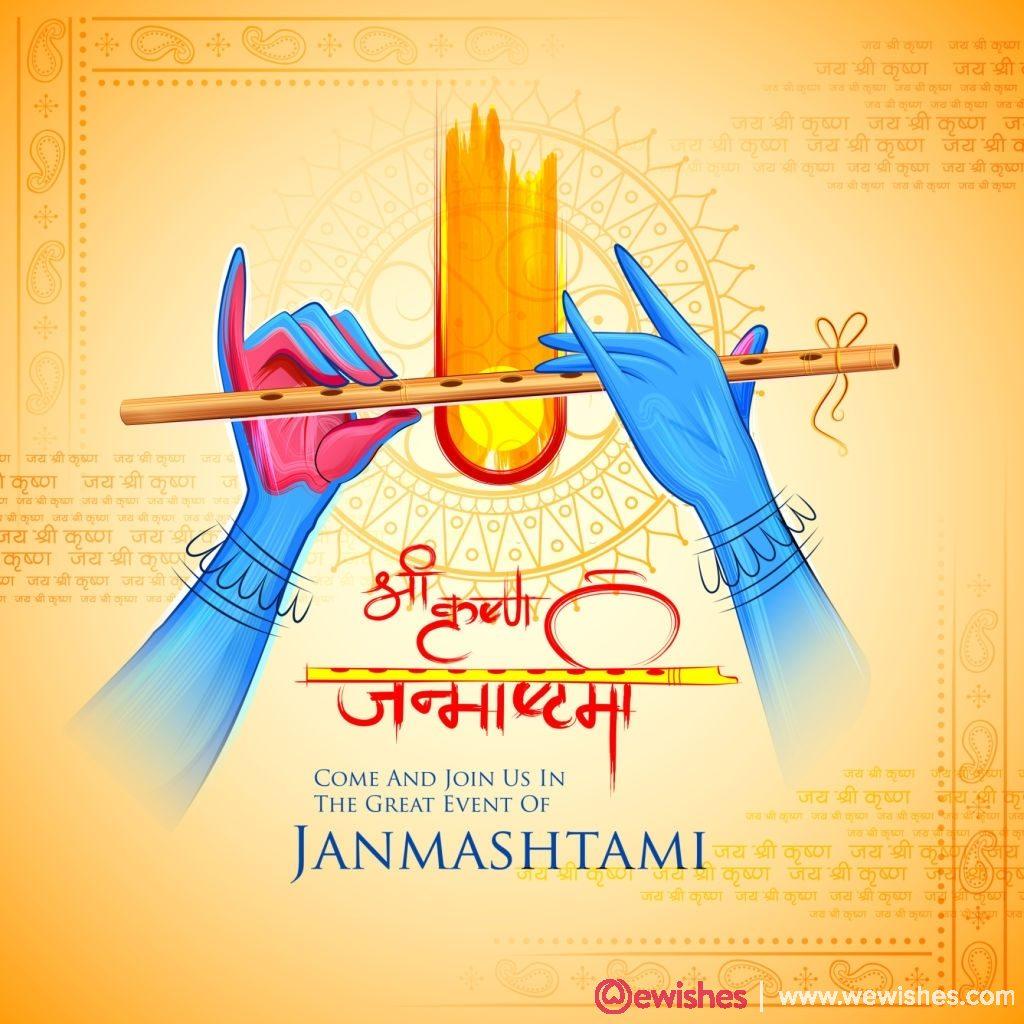 Shri Krishan Janmashtami