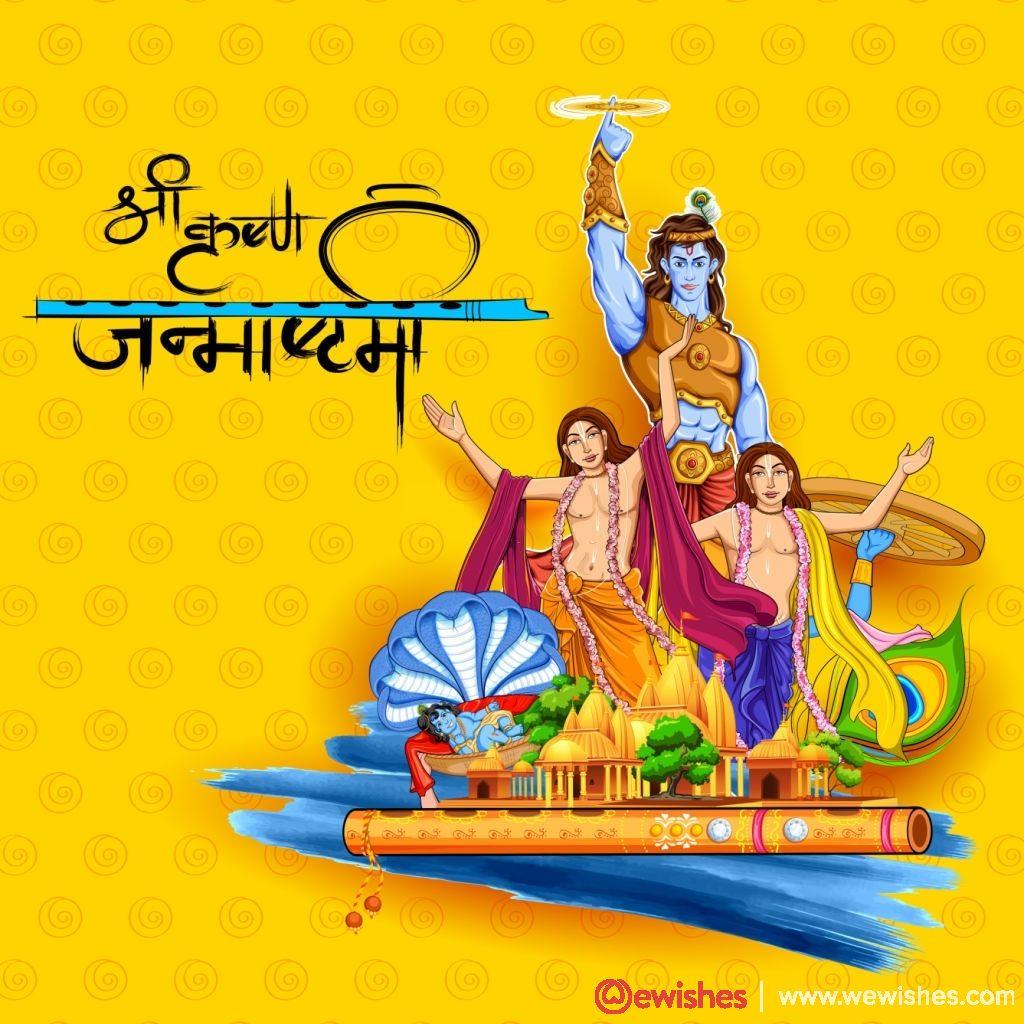 Chaitanya Mahaprabhu in devotion of Lord Krishna for Happy Janmashtami