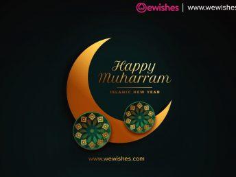 Muharram Day of Ashura
