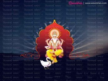 Happy Vishwakarma Puja Wishes and Quotes