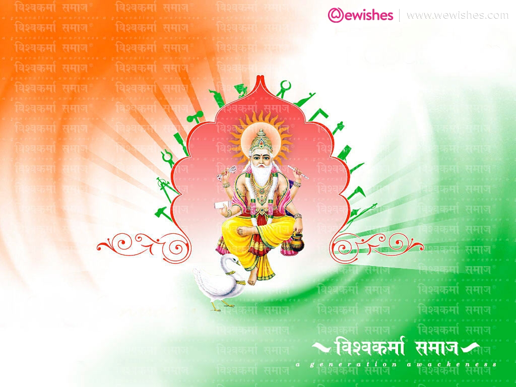 Happy Vishwakarma Puja Wishes, Image 2020