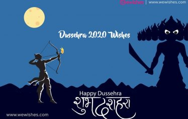 Dussehra 2020 Wishes, SMS, Whatsapp Status, Facebook Post For Your Family And Friends