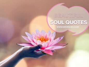Beautiful body and soul Quotes