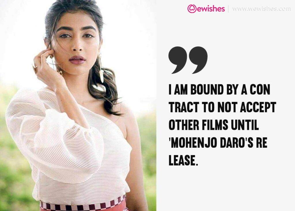Pooja Hegde Quotes